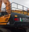 Bemus owed many creditors